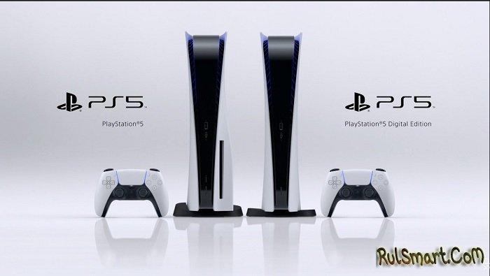 PlayStation 5 получила фишку, которой никогда не будет на Xbox