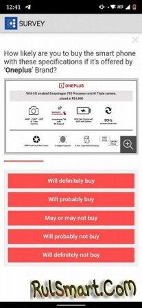 OnePlus Z: топ за свои деньги, который свергнет Xiaomi