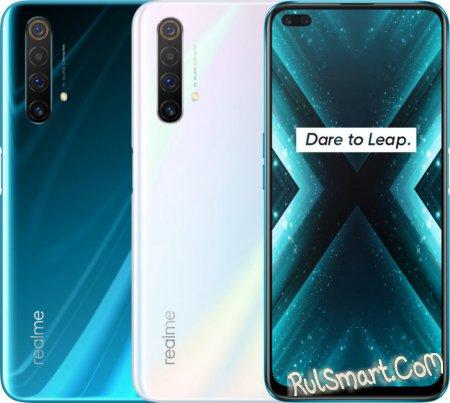 Realme X3: самый дешевый флагман 2020 года с 120 Гц-дисплеем