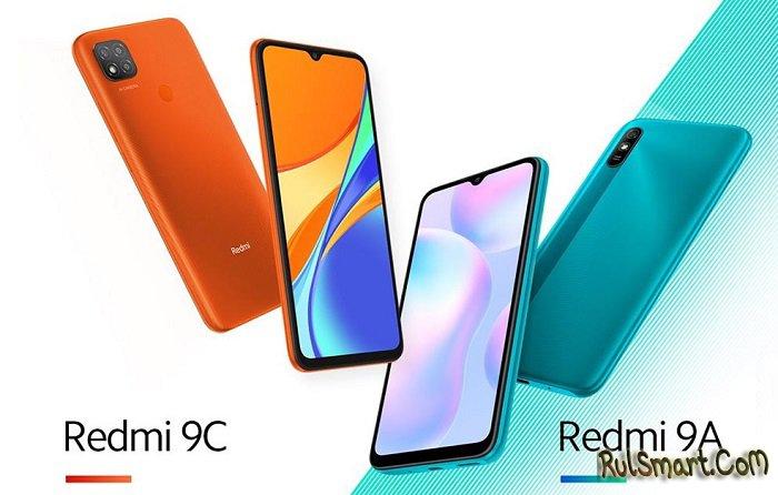 Redmi 9A и Redmi 9C: самые дешевые смартфоны с нестыдной начинкой