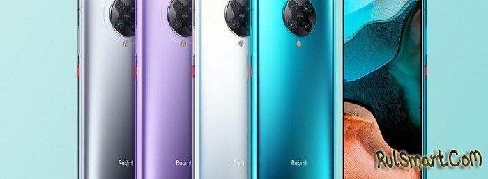 """Redmi K30 Ultra: мощный смартфон с 144 Гц-экраном для """"бедных"""""""