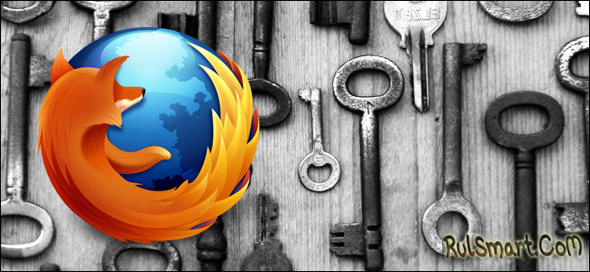 Как посмотреть сохраненные пароли в FireFox? (инструкция)