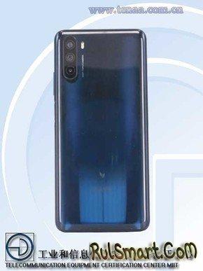 Huawei Enjoy 20: раскрыты характеристики недорогого смартфон с 64 Мп камерой