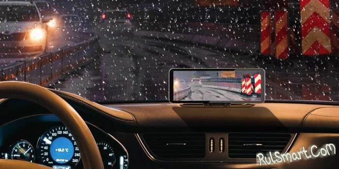 Lanmodo Vast Night Vision: камера ночного видения для машины заменит любой регистратор