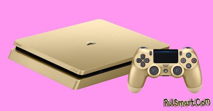 Playstation 4 получит последнее, но интересное обновление перед релизом Playstation 5