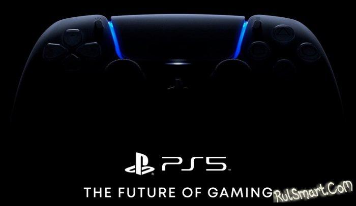 Sony рассказала, кто сможет купить PlayStation 5, а кто — нет
