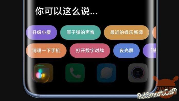 Какие смартфоны Xiaomi и Redmi получат MIUI 12.1 (полный список)
