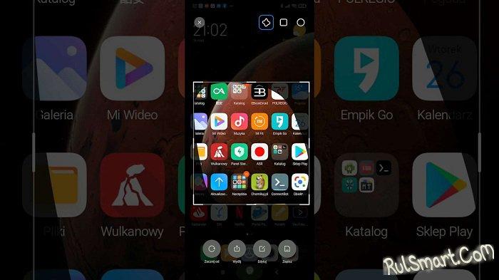 Когда выйдет MIUI 12 на Redmi Note 7, Note 8, 8 Pro и прочее?
