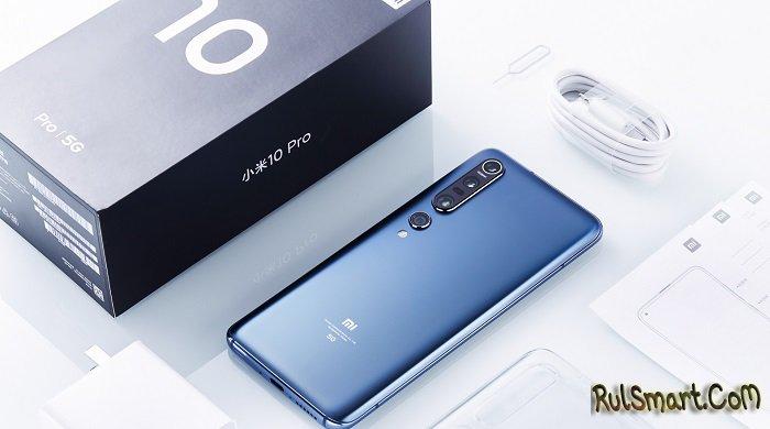 Xiaomi Mi 10 Pro+ получит долгожданную MI-фишку, которой ни у кого нет