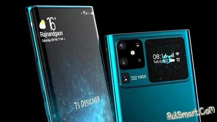 """Huawei Mate 40 Pro: первые рендеры смартфона с """"бесконечной"""" камерой"""