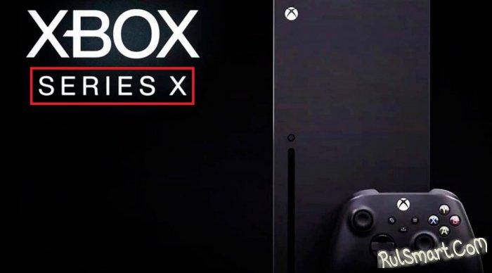Xbox Series X: живое фото консоли в новом ракурсе озадачило фанатов