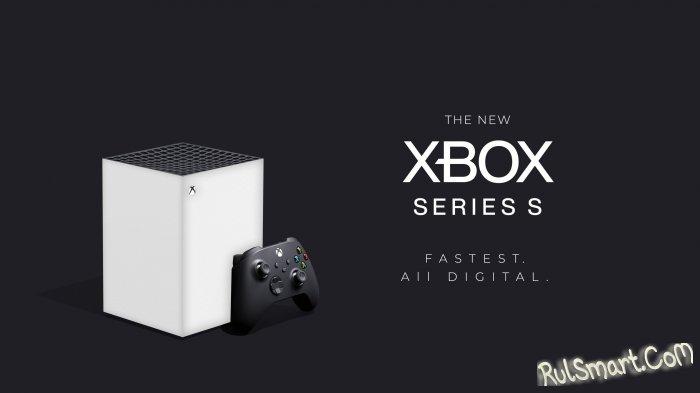 Sony PlayStation 5 провалится: Xbox Series S за $200 будет мощной, как Series X