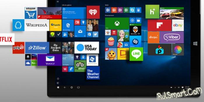 Как быстро закрыть программу на Windows, используя горячие клавиши