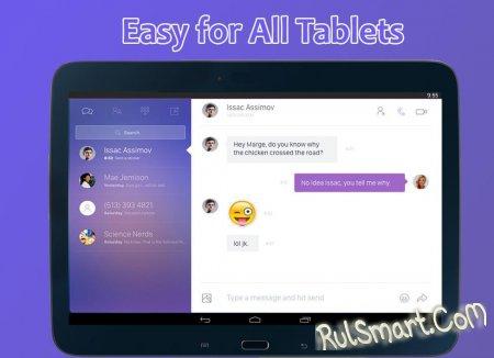 Как установить Viber на два смартфона на Android с одним номером? (инструкция)