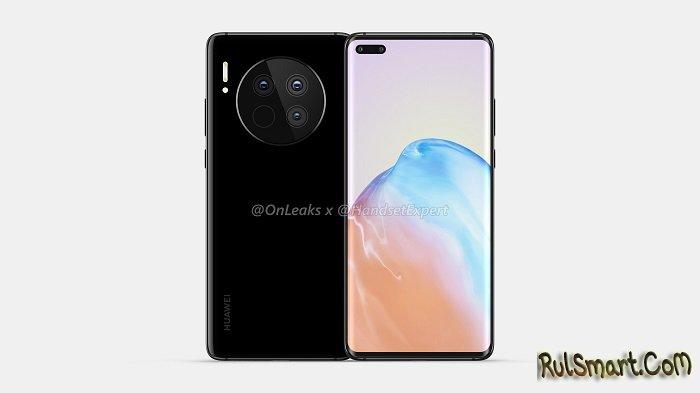 """Huawei Mate 40: первые качественные рендеры раскрыли все """"тайны"""""""