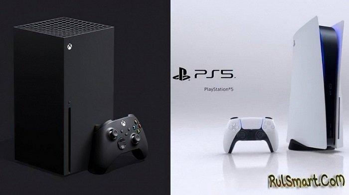 Цена Sony PlayStation 5 будет существенно ниже, чем Xbox Series X