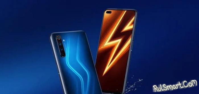 "Realme 7 и Realme 7 Pro: дешевые смартфоны, которые навсегда ""закроют"" Xiaomi"