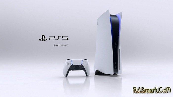 BestBuy: Цена PlayStation 5 и Xbox Series X будет сильно выше 35 тысяч рублей