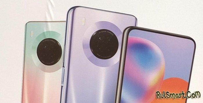 "Huawei Y9a: флагманский смартфон для ""бедных"" и не только"