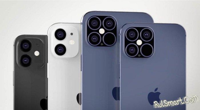 Вселенский облом или iPhone 12 Pro Max показали на первом видео