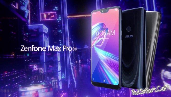 Asus Max Pro M3, Max M3 и Lite: лучшие смартфоны для народа
