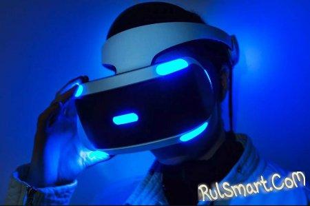 PlayStation 5 получит VR-шлем будущего для глубинного геймплея