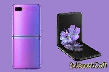 """Samsung выпустит самый дешёвый гибкий смартфон """"за копейки"""""""