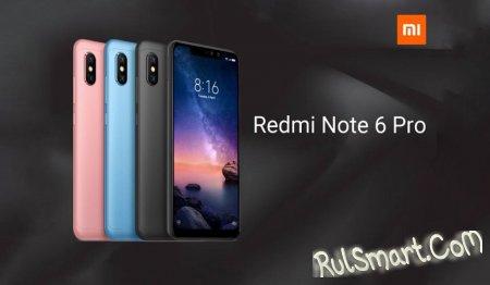 Xiaomi обновила ещё один старый смартфон 2018 года до MIUI 12