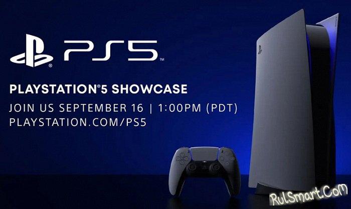 Sony будет продавать Playstation 5 достаточно дешево из-за Xbox Series X