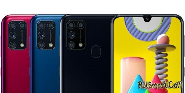 Samsung Galaxy F41: доступный смартфон с 6 ГБ оперативки и Exynos 9611