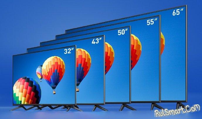 Redmi Smart TV: тонкий телевизор для народа, который опередил время