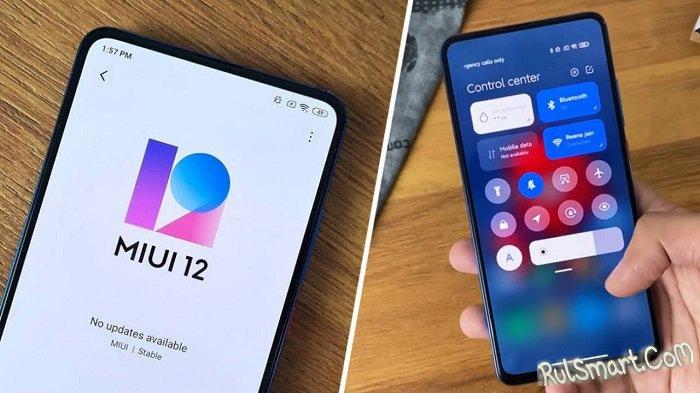 Xiaomi с треском провалила программу обновления до MIUI 12 (октябрь 2020)
