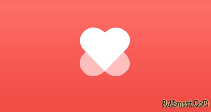 Секреты MIUI 12: как измерить пульс на смартфоне Xiaomi