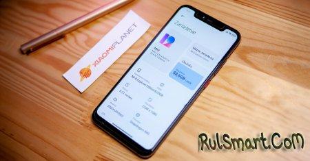14 старых смартфонов Xiaomi и Redmi получили MIUI 12 Stable