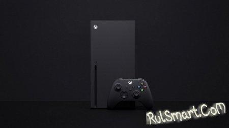 Xbox Series X и Xbox Series S будут стоить $35 и $25 с 10 ноября по подписке