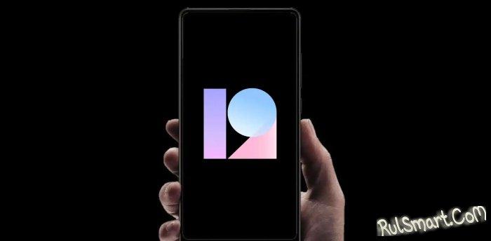 Какие смартфоны ещё получат MIUI 12, а какие уже получили? (сентябрь 2020)