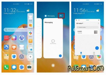 Huawei отказалась обновлять смартфоны до Android 11 из-за HarmonyOS
