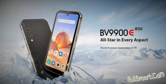 Blackview BV9900E: новый защищенный смартфон с 48 МП камерой за недорого
