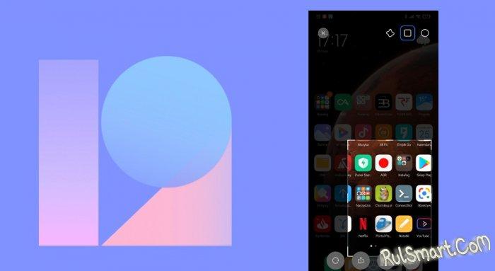 Xiaomi выпустила новую прошивку MIUI 12 для Ваших смартфонов