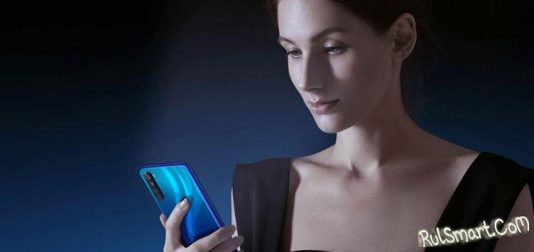 Xiaomi выпустила MIUI 12 на Android 10 ещё для одного смартфона