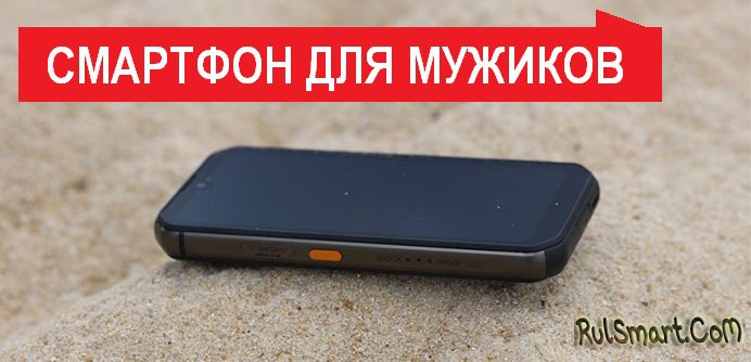 Blackview BV9900E: сверхзащищенный смартфон обвалился в цене на AliExpress