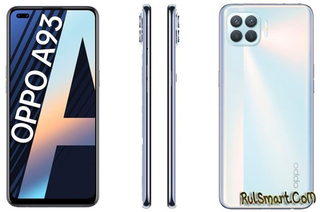 Oppo A93: шик-смартфон с шестью камерами и приятной ценой