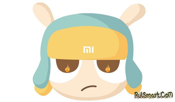 MIUI 13: первый слив и какие смартфоны Xiaomi обновит