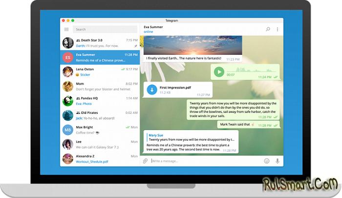 Обновление Telegram: добавлены долгожданные функции и баг-фиксы