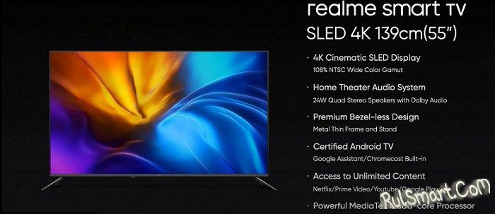 Realme Smart TV SLED 4K: самый дешевый телевизор будущего уделал Xiaomi