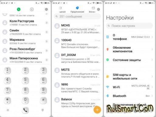 Новая тема Jiyan Black для MIUI 12 приятно удивила фанатов Xiaomi