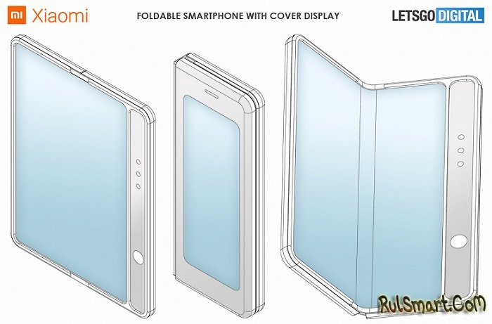 """Xiaomi выпустит """"Galaxy Fold"""": складной смартфон будущего уже скоро"""