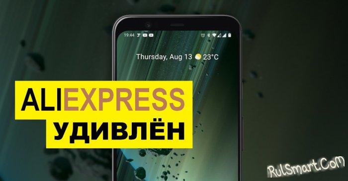 Цена Xiaomi Mi 10 с MIUI 12 рухнула сразу на 500 долларов на AliExpress