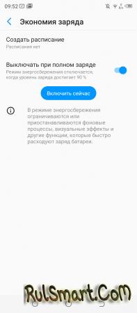 Обзор смартфона Tecno SPARK 5 Air