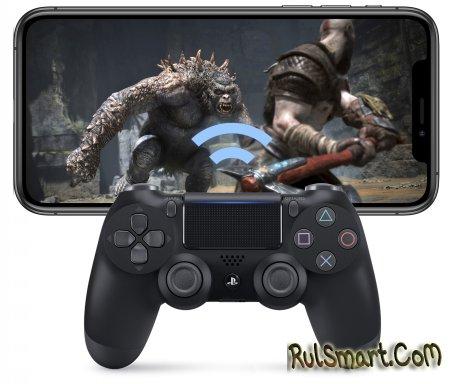 Как запустить игры для PlayStation 5 на своём смартфоне?